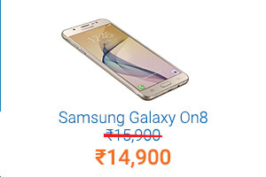 Samsung Galaxy On8 Rs.14,900