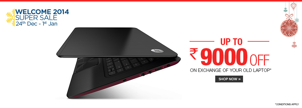 Exchange Offers On Laptop