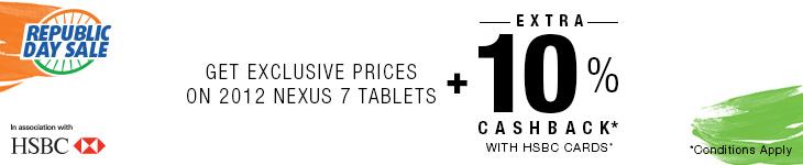 Exclusive Prices on Google Nexus 7 Tablets