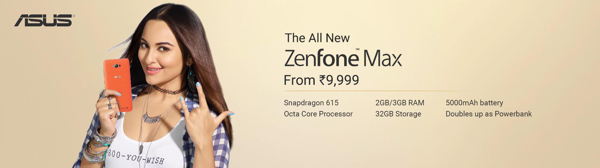 Asus Zenfone Max (2016) Mobile