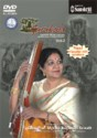 Gurukula - Carnatic Music Lessons Vol 2: Av Media