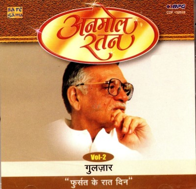 Buy Anmol Ratan Vol. 2 - Fursat Ke Raat Din: Av Media