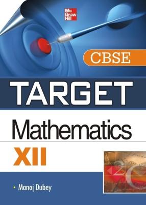 Buy TARGET CBSE Mathematics (Class - XII) (English) 1st  Edition: Book