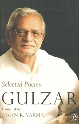 Buy Selected Poems: Book