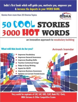 Buy 50 Cool Stories 3000 Hot Words: Vocabulary Building for GRE/MBA/SAT (English): Book