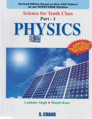 Buy Science for Tenth Class: Physics (Part 1) 1st Edition: Book