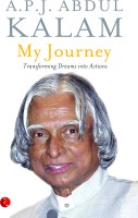 My Journey : Transforming Dreams into Actions (English): Book