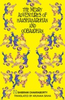 The Merry Adventures of Harshabardhan and Gobardhan: Book