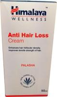 Himalaya Palasha Anti Hair Loss Cream (50ML)