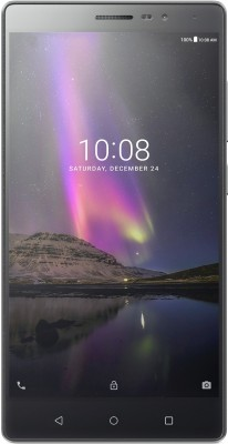 Deal of the Day – Buy Lenovo Phab 2 at Price 7,999