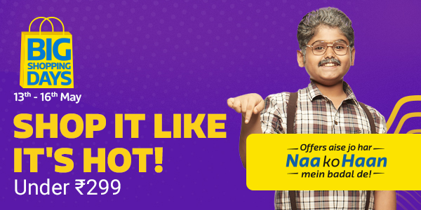 Everything Under Rs.299! Yes Everything!!!