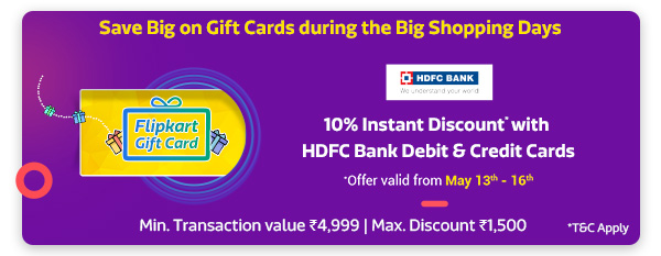 Gift Card | Get 10% off with HDFC