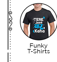 Funky T-Shirts