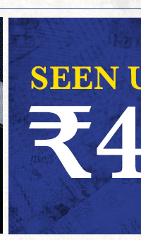Under Rs.499