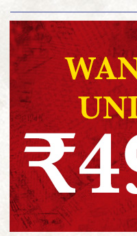 Under Rs.4999
