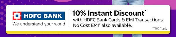 Offers from HDFC